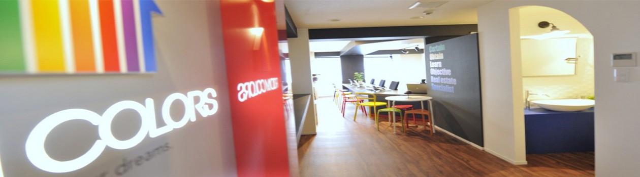 ルームカラーズブログ   新宿エリアで学生や一人暮らしの賃貸を見つけるならルームカラーズ新宿店!